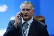 Аксенов запускает в соцсетях хэштег #КрымРоссияНавсегда