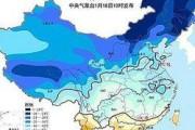 В Китае установлен новый рекорд низкой температуры -47℃