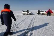 МЧС назвало самые опасные дни для любителей рыбалки в праздники
