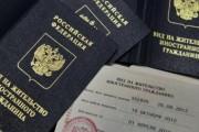 Белорусы освобождены от экзамена по русскому языку для ВНЖ в России