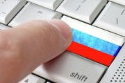 Клименко назвал первой задачей внедрение программы развития интернета