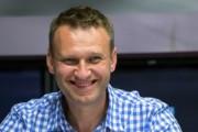 Суд рассмотрит жалобу на отказ продлить Навальному испытательный срок