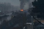 Рядом с посольством РФ в Кабуле прогремел мощный взрыв