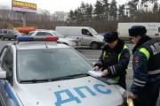 На Новом Арбате водитель легкового автомобиля сбил инспектора ГИБДД