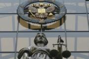 Верховный суд оставил в силе пожизненный срок двум участникам БОРНа
