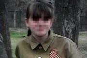 СК проверит колледж, где жестоко избили девочку
