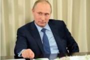 Путин поручил создать базу данных на всех россиян