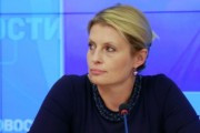 СМИ: Светлана Миронюк с февраля перейдет на работу в Сбербанк