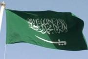 В Саудовской Аравии казнили 47 обвиняемых в терроризме