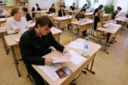 Опрос: 62% выпускников уверены в объективности ЕГЭ