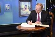 Путин продемонстрировал знание интернет-мемов