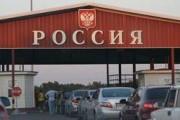 Пограничники Крыма задержали журналиста с патронами