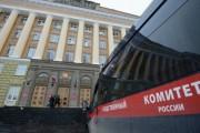 В Орловском перинатальном центре погибли восемь новорожденных