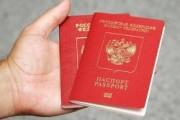 70% россиян готовы отказаться от заграничных путешествий