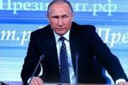 Предшественники глазами Путина: от Ленина до Ельцина