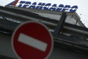 Газпромбанк предъявил требования к