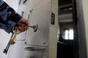 Бывший авиадиспетчер из Сочи осужден за госизмену