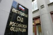 КС определит условия выезда иностранцев с просроченной визой из России