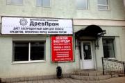 Россияне потеряли 565 млн рублей из-за финансовой пирамиды «Древпром»
