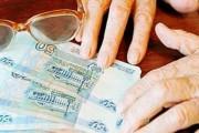 На западе Москвы у пенсионерки украли валюты на 1,5 миллиона рублей