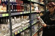 Минпромторг предложил наказывать граждан 16-17 лет за покупку алкоголя