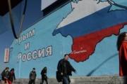Крымчане не согласились на энергоконтракт Киева