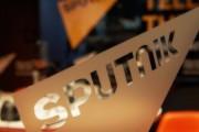 Sputnik укрепил позиции в Германии