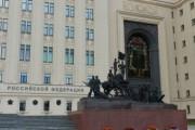 Мосгорсуд оставил под стражей экс-аудитора Минобороны Недобора