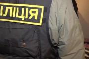 На вокзале в Киеве поймали мужчину с гранатой и ножом
