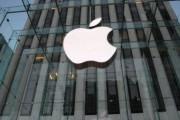 Два завода Apple в Ирландии эвакуированы