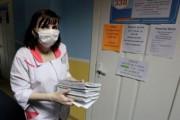 В Свердловской области выявлены 14 случаев