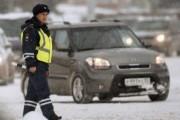 ГИБДД грозит лишением прав за маскировку номеров автомобиля