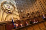 ВС РФ оставил в силе приговор националистам из БОРН
