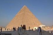 СМИ: боевики расстреляли автобус с израильтянами в Египте