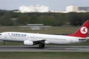 Turkish Airlines отменила 246 рейсов из-за снегопада