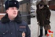Полицейский переоделся старушкой, чтобы поймать вора
