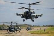Новые штурмовые вертолеты