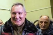 Рогозин ответил на требование вырвать зуб