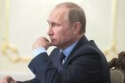 Путин встретится в пятницу с президентом РАН Фортовым