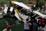 При падении автобуса с моста в Мексике 20 человек погибли и 25 получили ранения