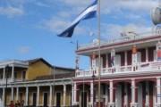 Более 50 человек пострадали в ДТП в Никарагуа