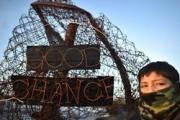 Во Франции арабские подростки напали на журналиста RT