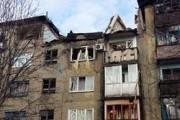 В Донецкой области при взрыве газа погибла четырехлетняя девочка