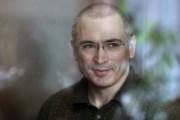 Ходорковский не обращался в УФМС Карелии за оформлением загранпаспорта