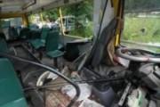 На юге Китая перевернулся автобус, погибли 7 человек