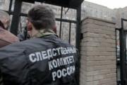 СК: обвиняемый в подрыве гранаты на остановке в Москве хотел скрыться