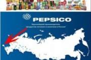 Pepsi вслед за Coca-Cola опубликовала карту РФ с Крымом