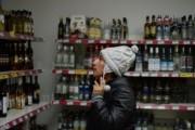 В 2015 году от алкоголя умерли полмиллиона россиян