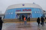 Керченская переправа приостановила работу из-за тумана