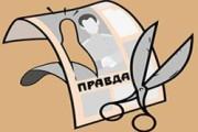 Роспотребнадзор требует запрета на сообщения о пандемии